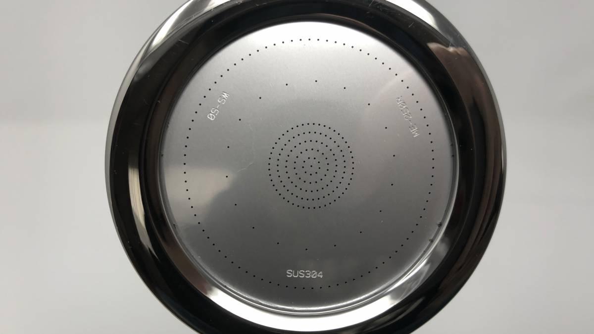 ST-X3BAシャワーヘッド