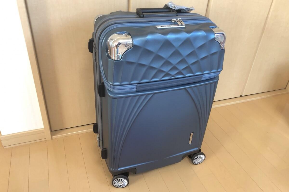 トラベリストのスーツケース、ピエドラ